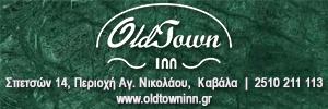 old_town_inn