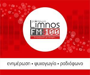 limnos_fm_100