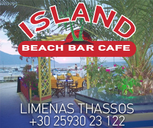 Island-thassos-banner