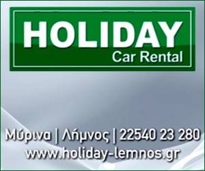 HOLIDAY-Car-Rental-banner