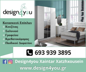 Design 4 You
